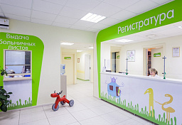 Children's clinic hall